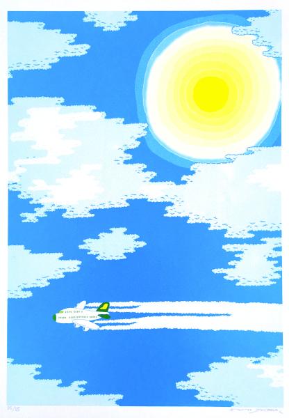 Hugo Yoshikawa - Sunny Plane Ride