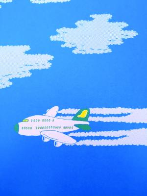 Hugo Yoshikawa – Sunny Plane Ride