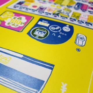 Hennie Haworth – Vending Machine In Kyoto