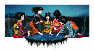 Johnathan Reiner Cosmic Gathering Print Club London Screen Print