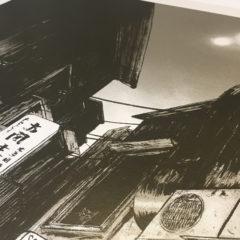 1Q84 BabyCrow Print Club London Screen Print