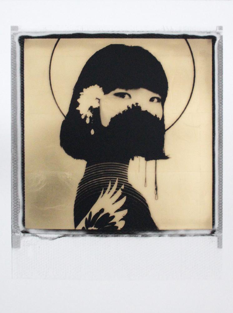 Fulfilled Andrew Millar Print Club London Screen Print