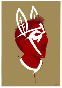 Lord of the Flies Heath Kane Print Club London Screen Print