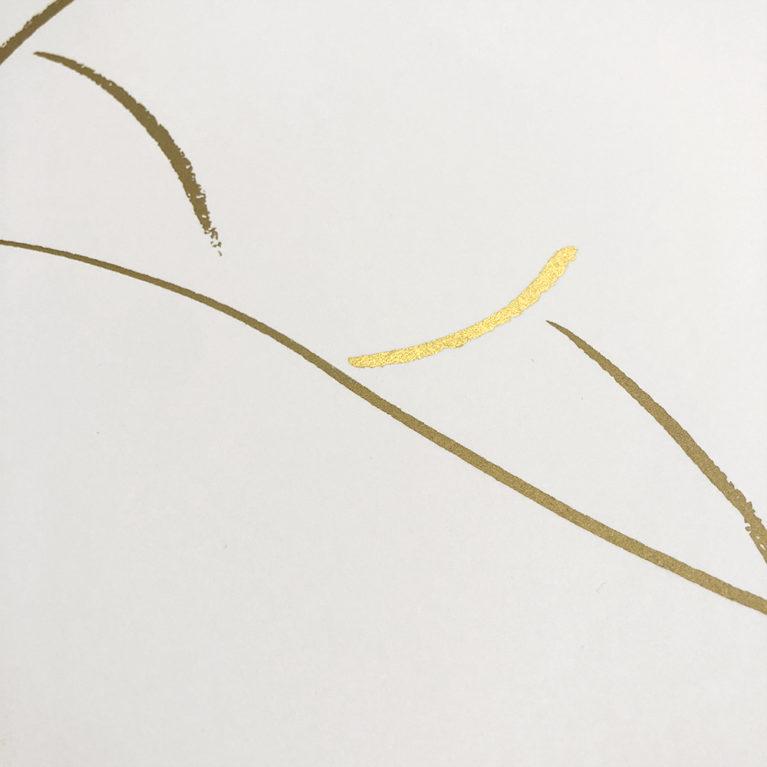 Gold Curves Alexa Coe Print Club London Screen Print
